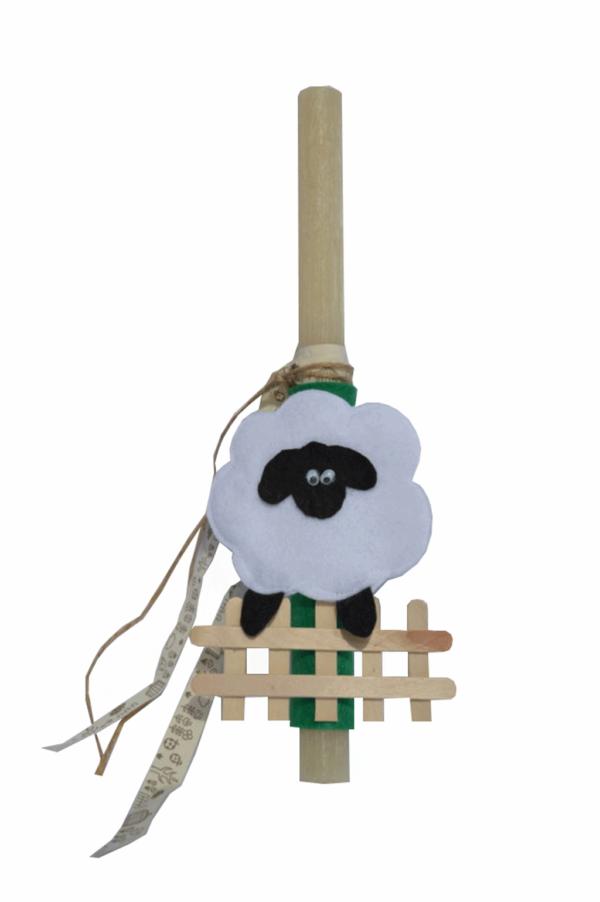 πασχαλινή λαμπάδα πρόβατο σε φράχτη
