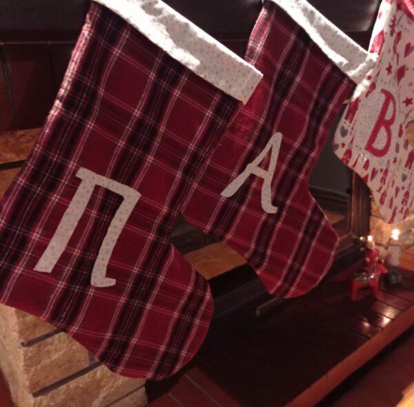 χριστουγεννιάτικες κάλτσες με μονόγραμμα 1