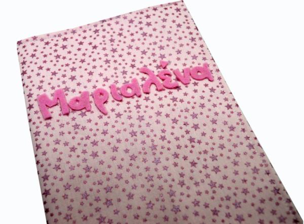 θήκη βιβλιαρίου υγείας ροζ με γκλίτερ αστεράκια 2