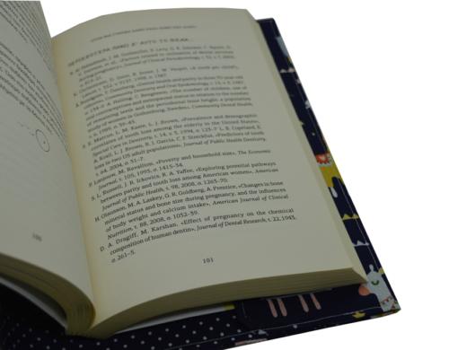 θήκη βιβλίου μπλε λάμα 1
