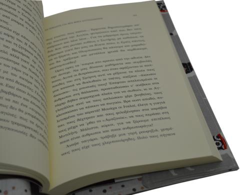 θήκη βιβλίου σκυλάκια γκρι 4