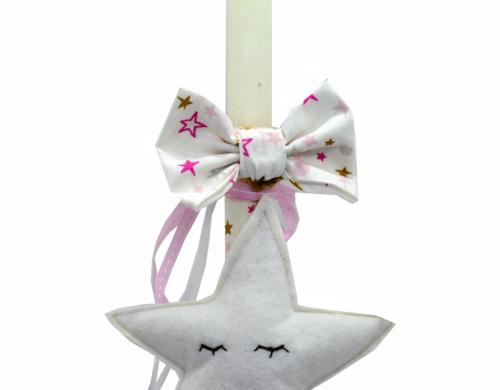 πασχαλινή λαμπάδα αστεράκι λευκό