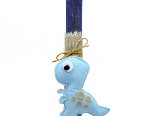 πασχαλινή λαμπάδα δεινοσαυράκι μπλε