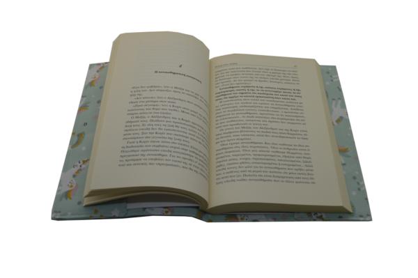 θήκη-για-μυθιστόρημα-μονόκεροι-βεραμαν